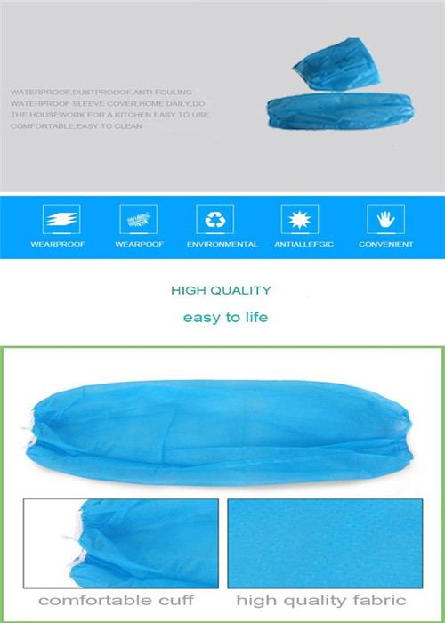 Waterproof Disposable Medical Consumables , SMS Forearm Protective Arm Sleeves Soft